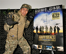 ニコニコ生放送「銃火器総選挙2012」