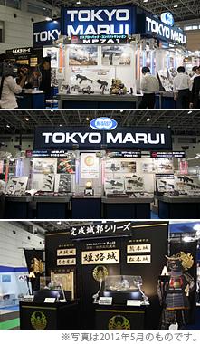 第52回 全日本模型ホビーショー