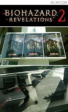 「バイオハザード リベレーションズ2」プレミアム発表会