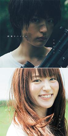 小松 未可子 CD「群青サバイバル」