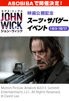 東京マルイ presents 映画『ジョン・ウイック』公開記念 大スーツサバゲー大会