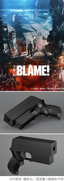 ワンダーフェスティバル 2017[夏] BLAME! × ワコム コラボレーション企画「デジタル原型の ための 3Dモデリング体験コーナー」