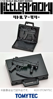 リトルアーモリー「MP5Kコッファータイプ」