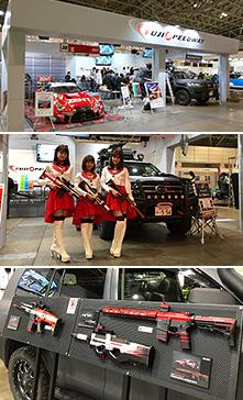 東京オートサロン2020(TOKYO AUTO SALON 2020)