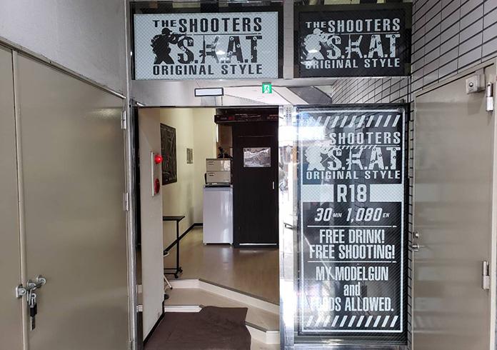 THE SHOOTRES S.K.A.T ORIGINAL STYLE