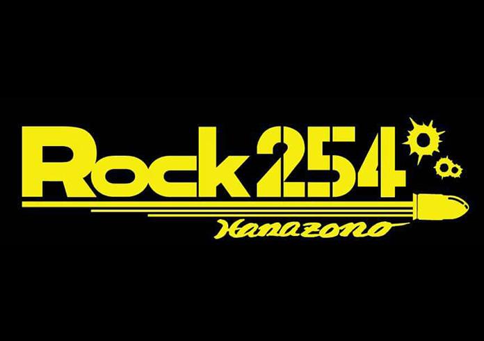 ROCK254 HANAZONO