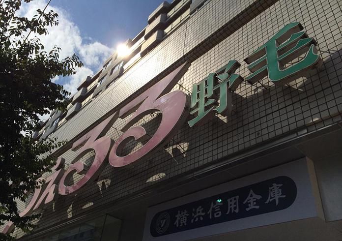ASOBIBA桜木町店