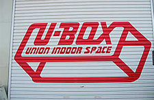インドアフィールド U-BOX