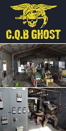 C.Q.B GHOST(シーキュービー ゴースト)