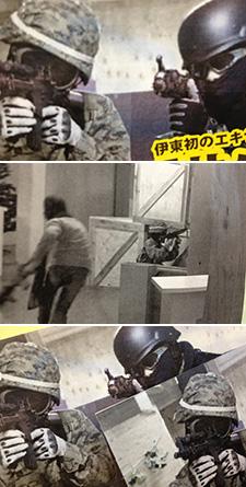 オレンジボックスサバイバルゲーム室内フィールド吉田店