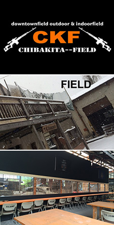 千葉北フィールド(CKF)