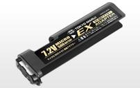 7.2Vマイクロ500バッテリー EX変換アダプター