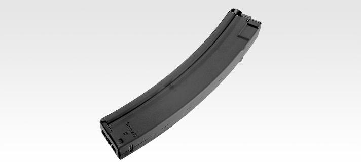 MP5用 200連射マガジン