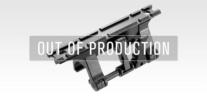 MP5/G3用 スコープマウントベース