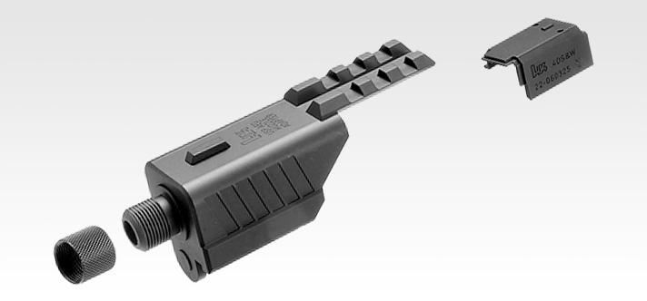 USP用マズルアダプター