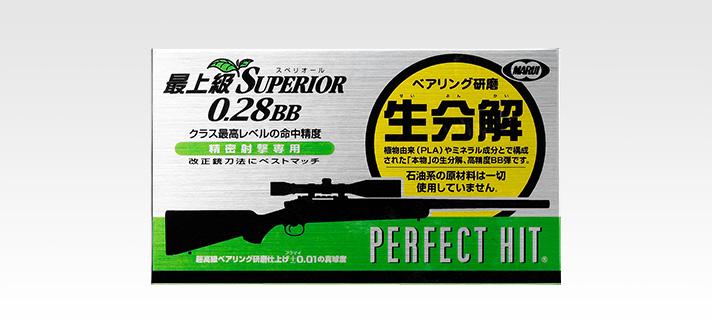 最上級SUPERIOR 0.28 BB弾(500発)