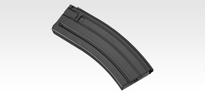 HK416D用520連射マガジン