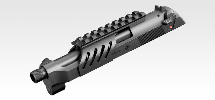 M9A1用スライド一体型マウントレイル