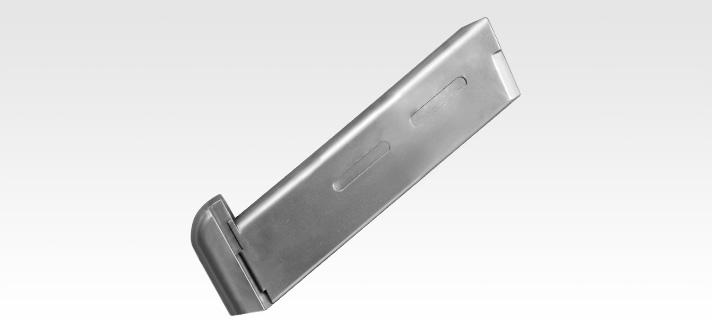 センチメーターマスター用スペアマガジン(ホップ専用重量タイプ)