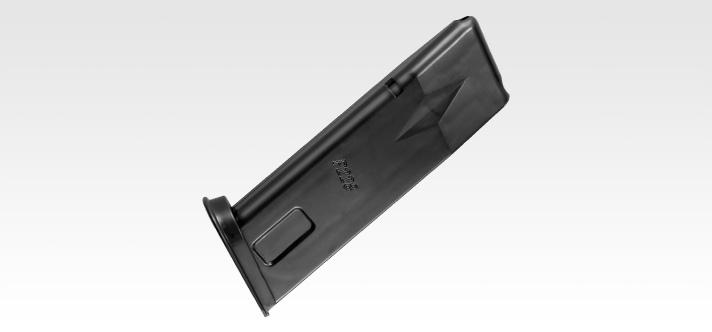 シグP228用スペアマガジン(ホップ専用重量タイプ)