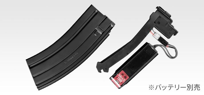 HK416C用バッテリー格納式マガジン