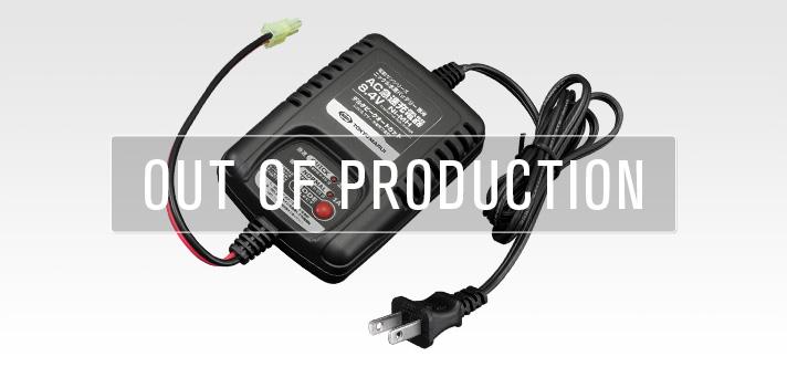 8.4V AC急速充電器