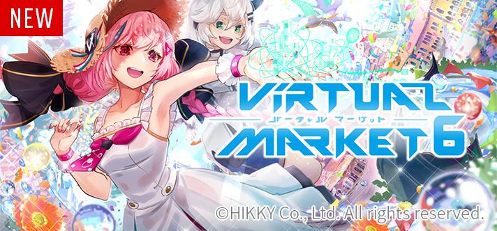 VR空間上で行う世界最大級のイベントに、東京マルイも出展!