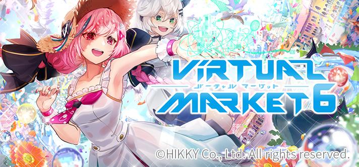 VR空間上で行う世界最大級のイベントに、東京マルイも出展! ※終了しました