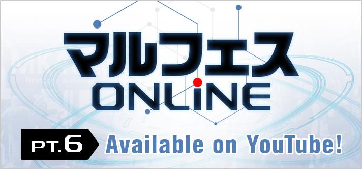 次期新製品を発表!ONLINEで楽しむ「東京マルイフェスティバル」開催!