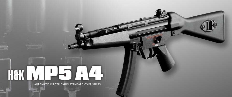 H&K MP5A4
