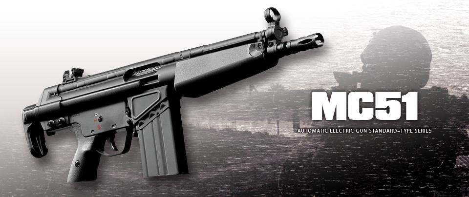 G3ショーティ MC51