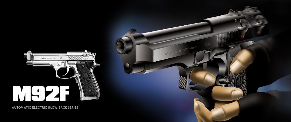M92F ミリタリー ブラック