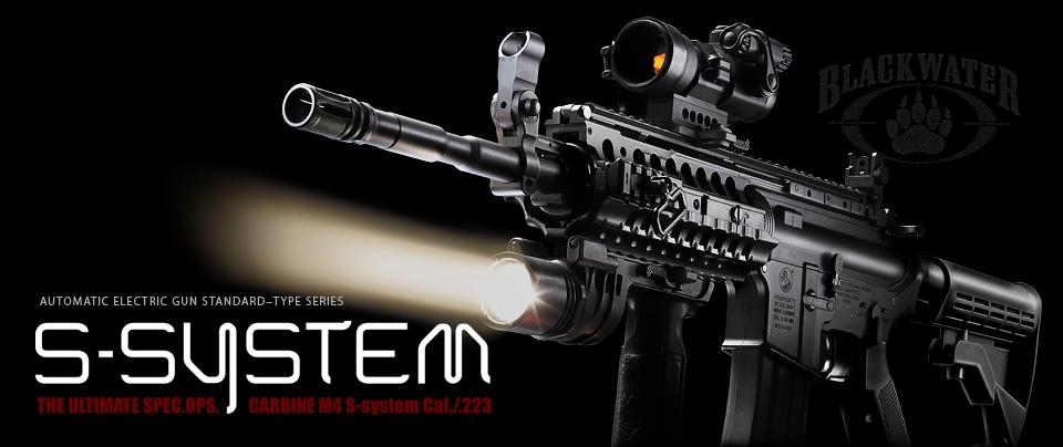 M4 S–システム