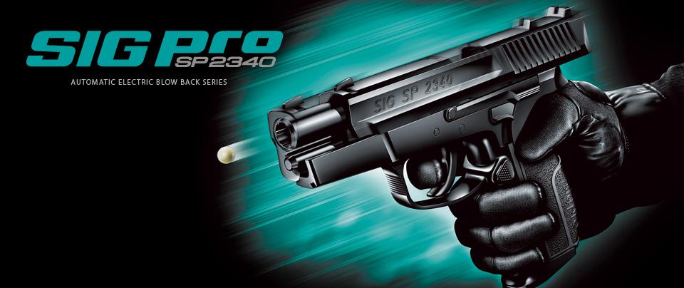 シグプロ SP2340