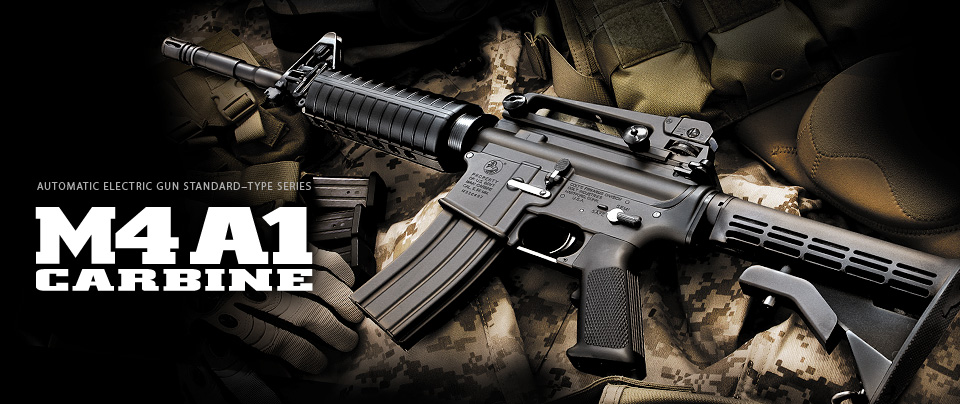 コルト M4A1カービン
