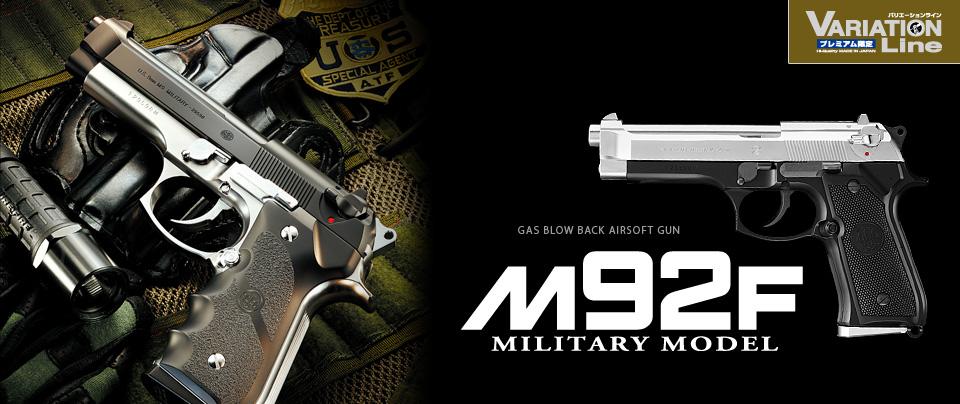 M92F フレームシルバー