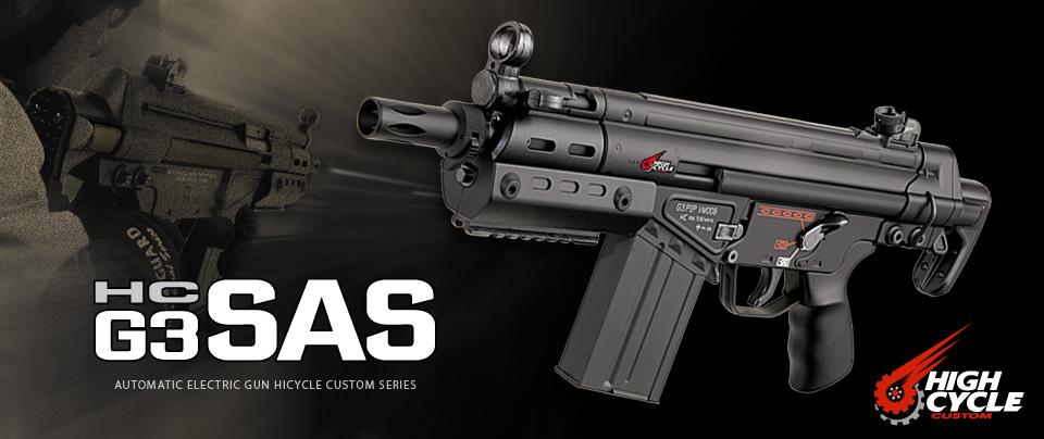 H&K G3 SAS HC