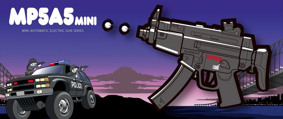 MP5A5 ミニ