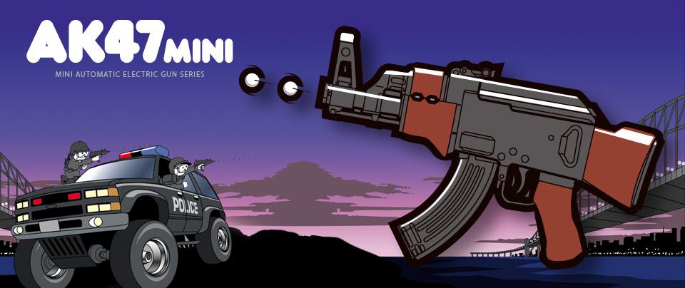 AK47 ミニ