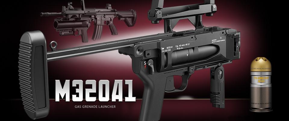 M320A1