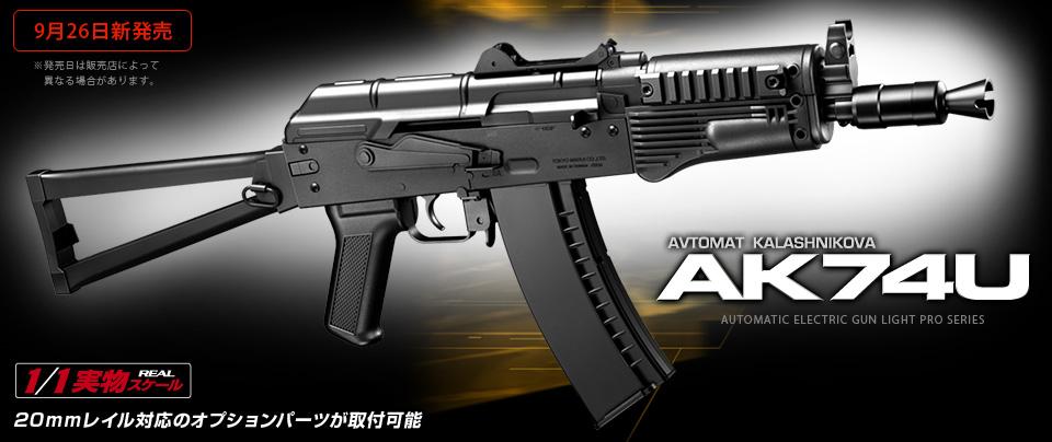 http://www.tokyo-marui.co.jp/appimg/product/p_main_130913120743.jpg