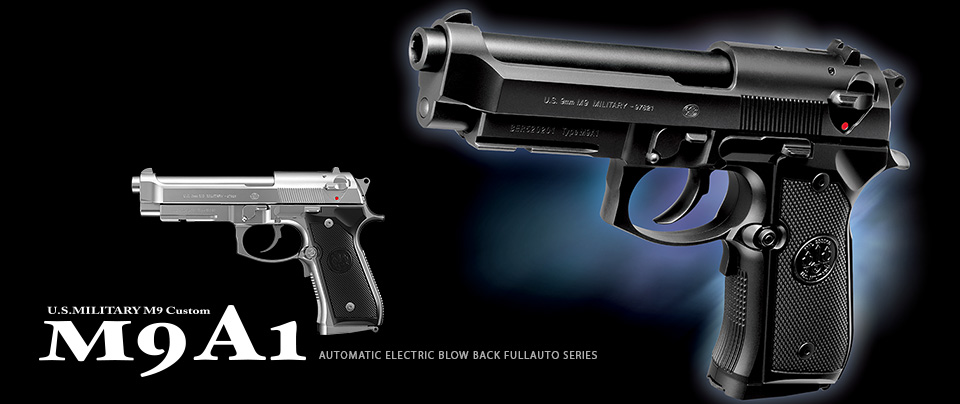 M9A1 ブラック