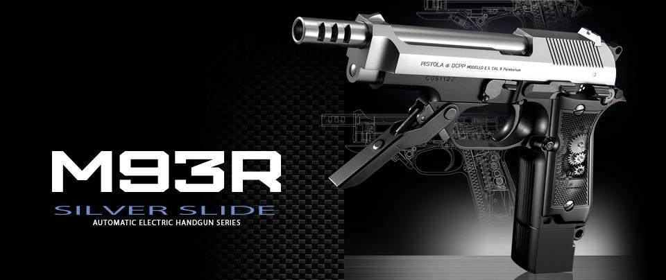 M93R シルバースライド
