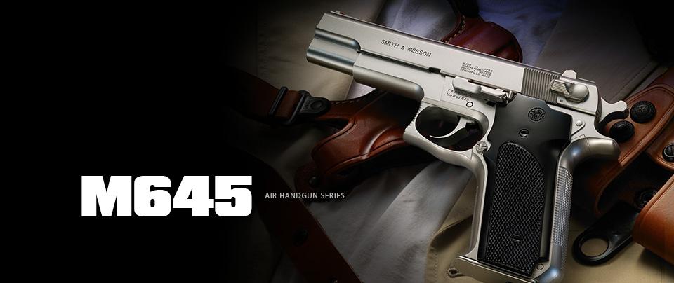 モデル645【ホップアップ】