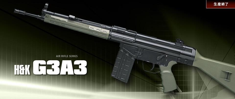 H&K G3A3