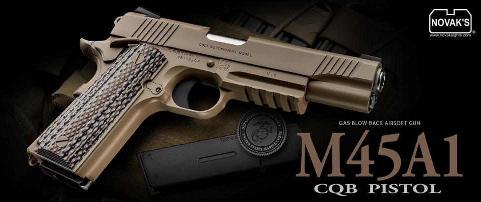 M45A1 CQBピストル