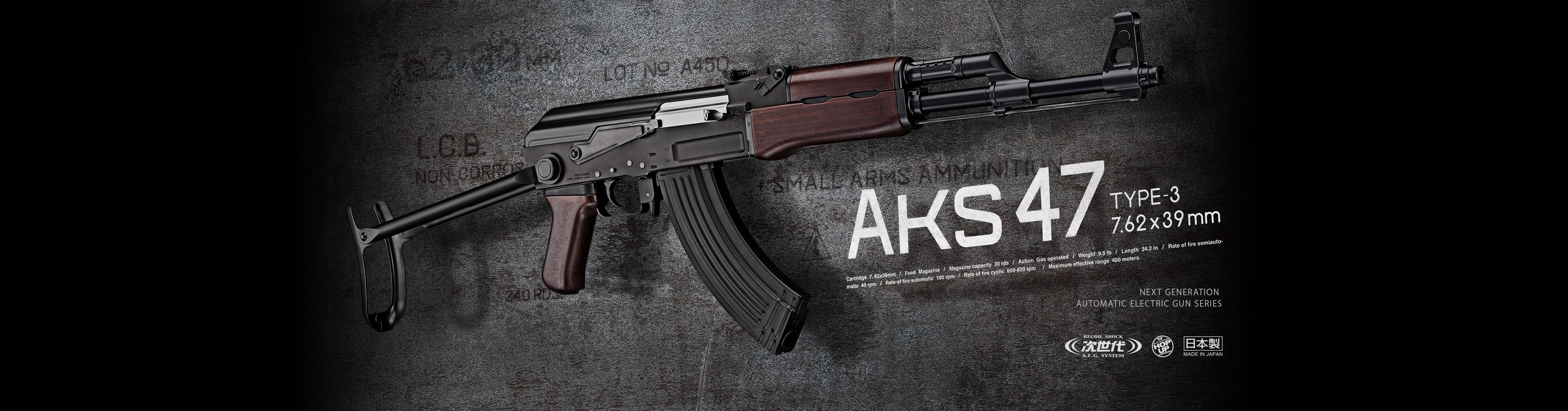 AKS47