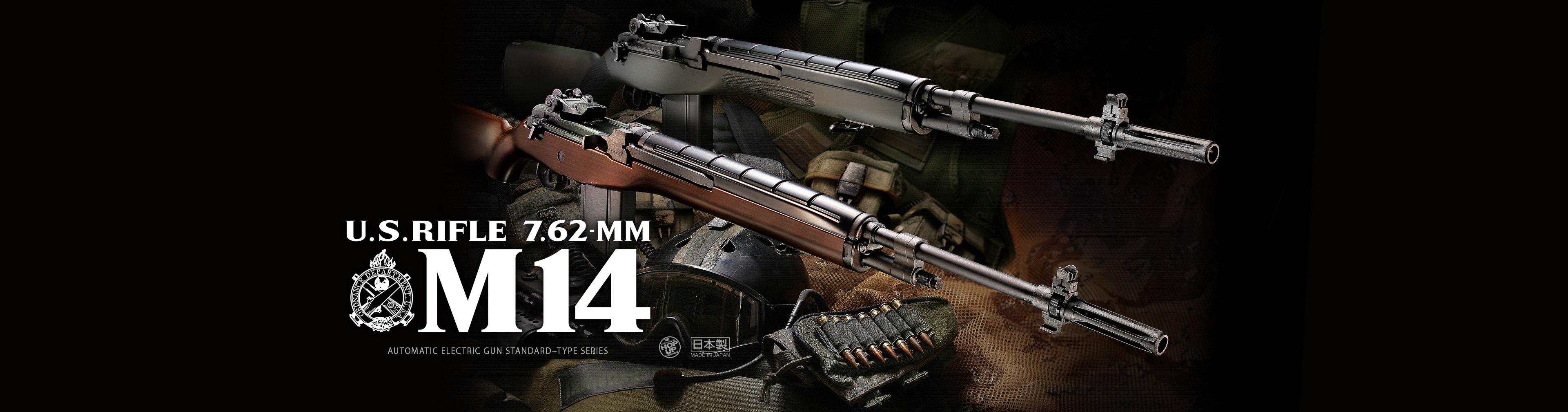 U.S.ライフル M14 ファイバータイプO.D.ストックver.