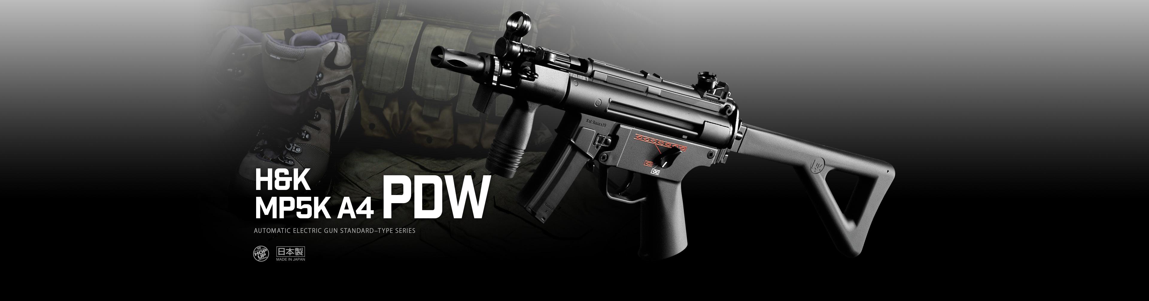 H&K MP5クルツA4 PDW