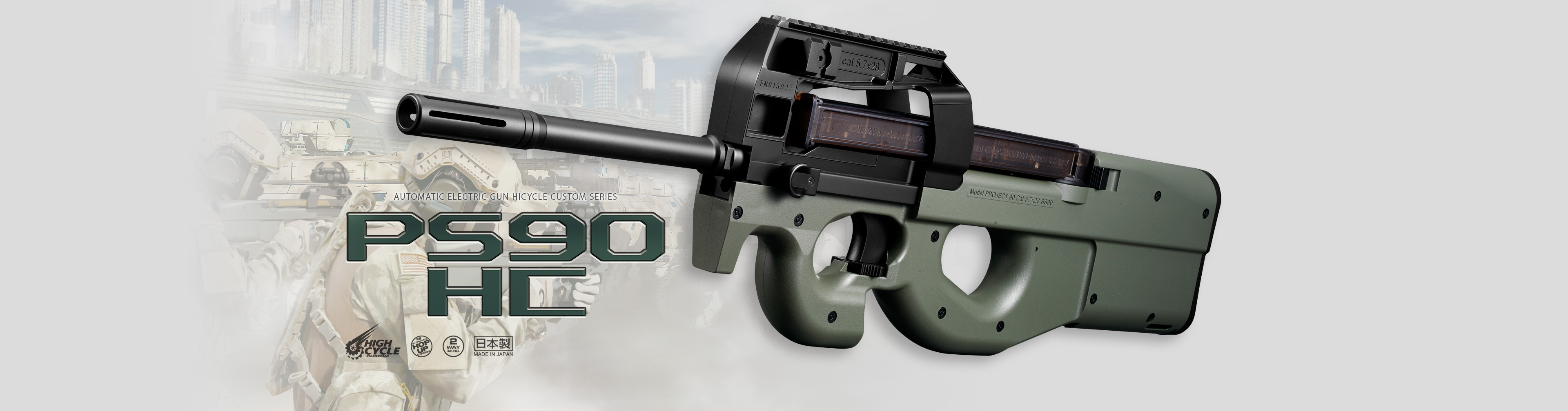 PS90 HC